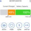 【MacBook Pro】バッテリー管理をしてみる。