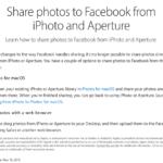 Aperture、Facebookへ写真の共有ができなくなる。